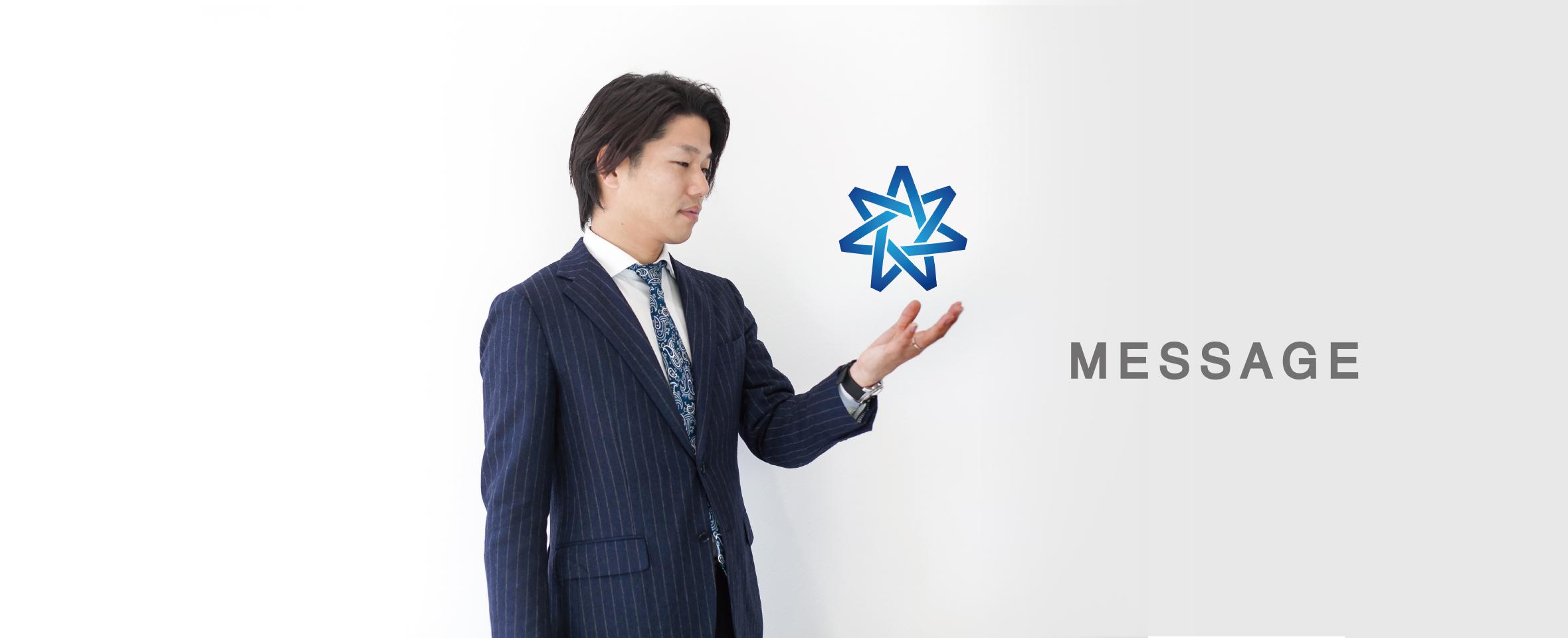 代表挨拶 - 倉田広志